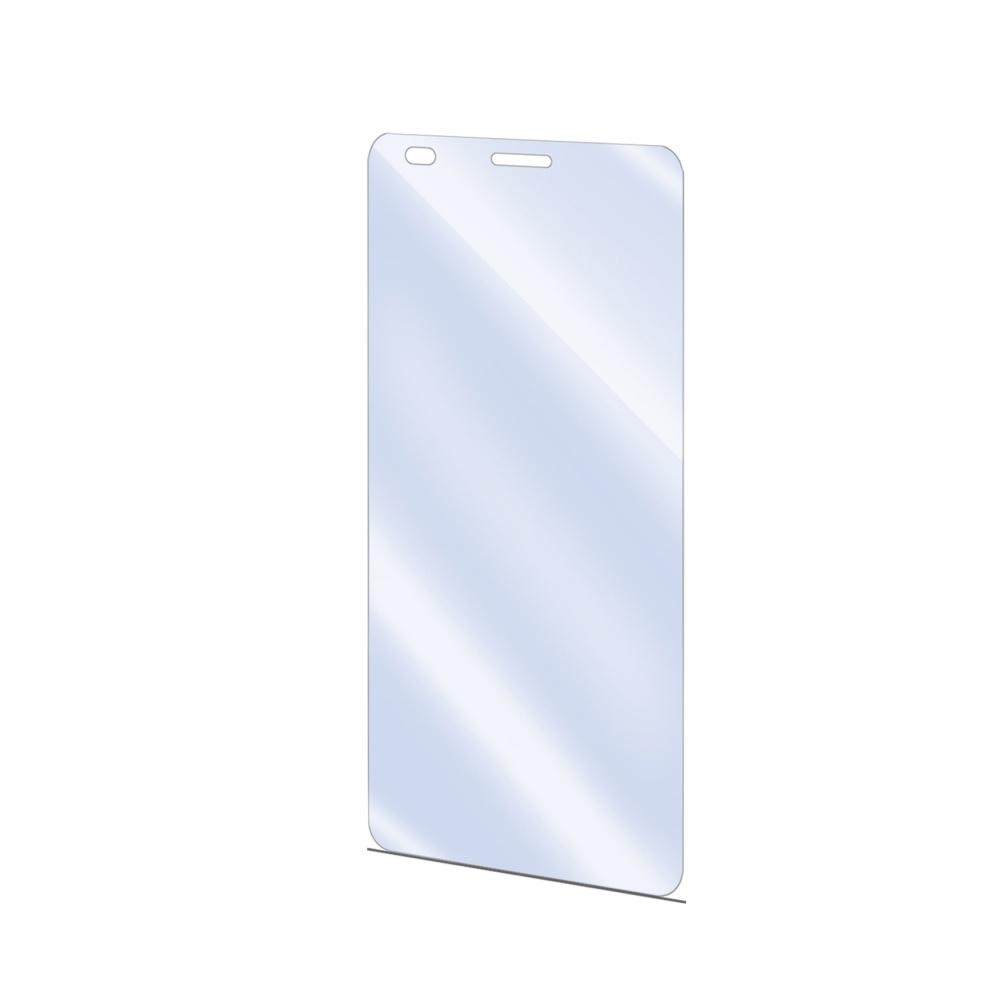 Ochranné tvrzené sklo CELLY Glass pro Honor 5C/Honor 7 Lite